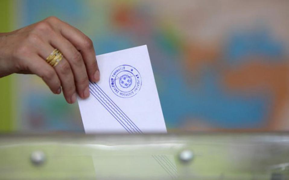 Εκλογές ΕΝΕΒΑΠ 2017