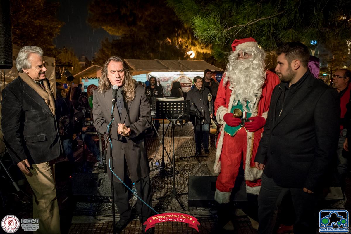 Εγκαίνια Χριστουγεννιάτικης Πολιτείας 2016 Αγίας Παρασκευής https://www.facebook.com/christmastowngr